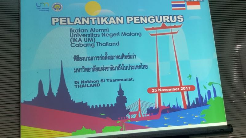 IKA UM Chapter Thailand (2)