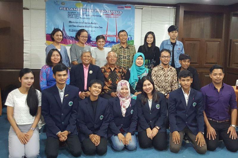 IKA UM Chapter Thailand (3)